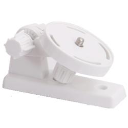 Fixation murale pour camera IP Foscam interieure motorisee – Blanc
