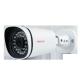 Foscam FI9900E – Caméra IP 1080p pour kit de vidéosurveillance FN7108E